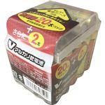(まとめ買い)OHM V-アルカリ乾電池単3形 22本パック 電池ケース付 LR6/S22P/V×7セット