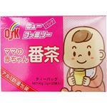 (まとめ買い)OSK ニューファミリーパック ママの赤ちゃん番茶 2g×20袋入×6セット