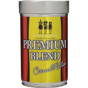 (まとめ買い)チモトコーヒー プレミアムブレンド シトラスメロー 180g×6セット