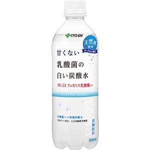 【ケース販売】チチヤス 乳酸菌の白い炭酸水 500ml×24本