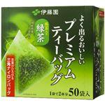 (まとめ買い)伊藤園 よく出るおいしいプレミアムティーバッグ 抹茶入り緑茶 50袋入×7セット