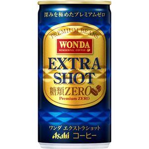 【ケース販売】ワンダ エクストラショット 185g×30本 - 拡大画像