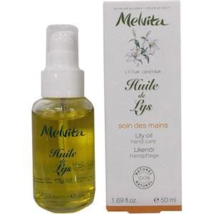 (まとめ買い)Melvita(メルヴィータ) ビオオイル リリーオイル 50ml×2セット
