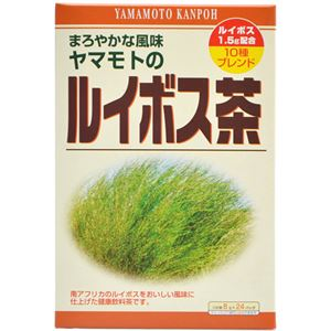 ヤマモトのルイボス茶(ルイボスティー) 8g×24包 - 拡大画像