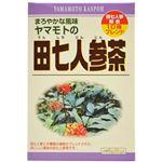ヤマモトの田七人参茶 8g×24包