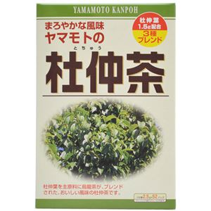 山本漢方 杜仲茶 2.5g×52包
