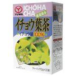 ユーワ イチョウ葉茶 2g×30包