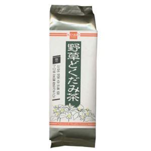 健康フーズ 野草どくだみ茶 500g - 拡大画像