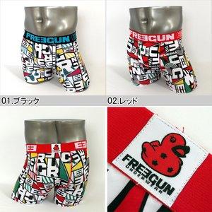 FREEGUN(フリーガン) ボクサーパンツ メンズ アンダーウェア インナー 男性下着 下着 メンズボクサーパンツ ギフト プレゼント 誕生日プレゼント FG28/TRI  840000 (01.ブラック Lサイズ) h02