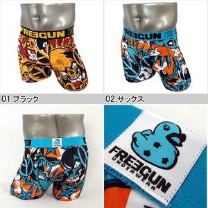 FREEGUN(フリーガン) ボクサーパンツ メンズ アンダーウェア インナー 男性下着 下着 メンズボクサーパンツ ギフト プレゼント 誕生日プレゼント FG27/EIGHT  840001 (01.ブラック Mサイズ) h02