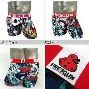 FREEGUN(フリーガン) ボクサーパンツ メンズ アンダーウェア インナー 男性下着 下着 メンズボクサーパンツ ギフト プレゼント 誕生日プレゼント FG28/JAP  840004 (02.レッド Lサイズ) h02