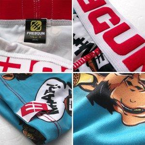 FREEGUN(フリーガン) ボクサーパンツ メンズ アンダーウェア インナー 男性下着 下着 メンズボクサーパンツ ギフト プレゼント 誕生日プレゼント 840006 FG28 BAN  (02.サックスレッド M) h03