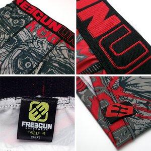 FREEGUN(フリーガン) ボクサーパンツ メンズ アンダーウェア インナー 男性下着 下着 メンズボクサーパンツ ギフト プレゼント 誕生日プレゼント 840031 FGXG MOTOX (M) h02