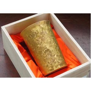HORIE チタン二重タンブラー 窯創り 広口 290cc プレミアムゴールド