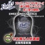 FLUFFY ULTRA SWEET INDULGENCE【2本セット】