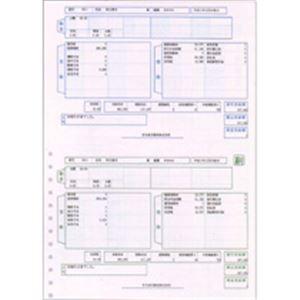 弥生 給与明細書ページプリンター用紙 A4タテ 200029 1箱(1000枚) h01