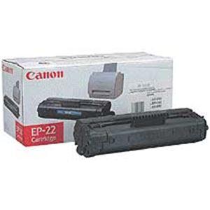 キヤノン Canon EP-22 トナーカートリッジ 1550A001 1個 h01