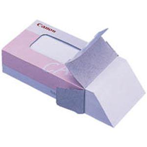 両面マットコート 名刺サイズ ホワイト 500枚/箱