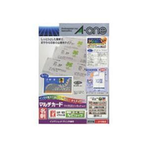 エーワンマルチカードインクジェットプリンター専用紙白無地厚口タイプA4判10面名刺サイズ512621冊(100シート)