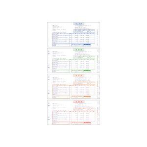弥生売上伝票連続用紙9_1/2×4_1/2インチ4枚複写3342011箱(500組)