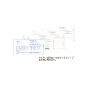 弥生売上伝票連続用紙9_1/2×4_1/2インチ4枚複写3342021箱(500組)