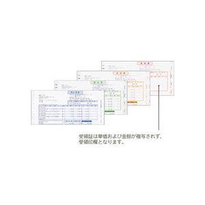 弥生売上伝票連続用紙9_1/2×4_1/2インチ4枚複写3342031箱(500組)