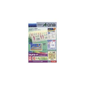 マルチカード<名刺サイズ> マイクロミシンカット IJ専用紙 ソフトアイボリー厚口 A4 10面×100シート