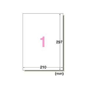 エーワン レーザープリンターラベル 光沢紙 ホワイト A4 ノーカット 28784 1冊(100シート) h02
