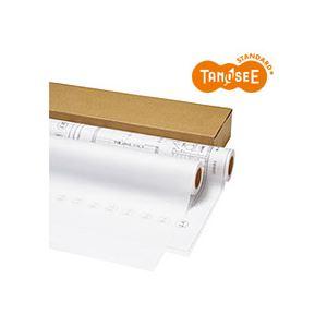 TANOSEE インクジェットプロッター用紙 トレペ80g A1ロール 594mm×50m 2本入