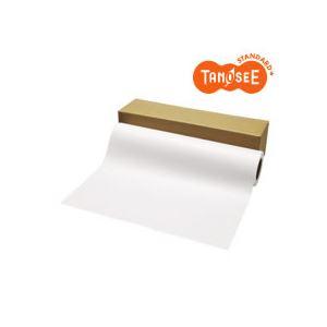 TANOSEE PPC・LEDプロッタ用普通紙ロール A0(841mm×200m) 3インチ紙管テープ止め 1本 h01