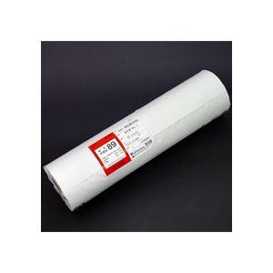 桜井 スター再生紙G100 A1ロール 594mm×150m 3インチコア RPJG332 1箱(2本) h01