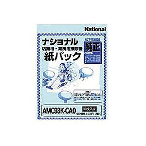 パナソニック店舗用掃除機用紙パックAMC93K-CA01パック(10枚)