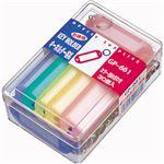(まとめ) ソニック キーホルダー名札 両面表示 5色 GP-661 1ケース(30個:各色6個) 【×5セット】