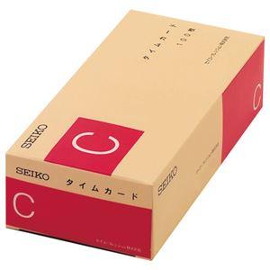 (まとめ)セイコープレシジョンセイコー用タイムカード全締日対応日付印字なしCカ-ド1パック(100枚)【×3セット】