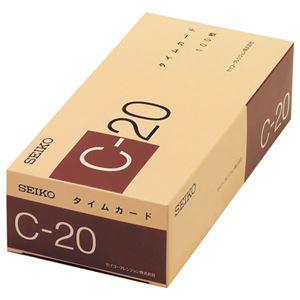 (まとめ)セイコープレシジョンセイコー用タイムカード20日締日付印字ありC-20カ-ド1パック(100枚)【×3セット】
