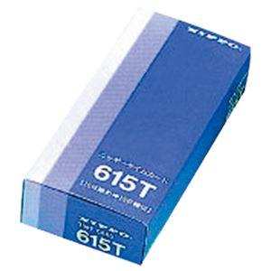 (まとめ)ニッポー標準タイムカード15日締615T1パック(100枚)【×3セット】