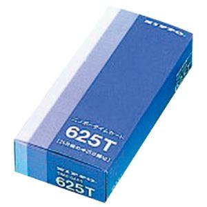 (まとめ) ニッポー 標準タイムカード 25日締 625T 1パック(100枚) 【×3セット】