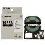 (まとめ) キングジム テプラ PRO テープカートリッジ 4mm 白/黒文字 SS4K 1個 【×5セット】