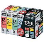 キングジム テプラ PRO テープカートリッジ ベーシックパック 12mm 赤・黄・緑・青・白・透明/黒文字 SC126T 1パック(6個:各色1個)