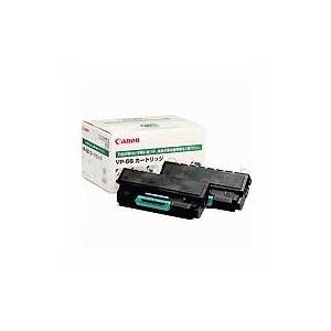 キヤノン Canon VP-66 トナーカートリッジ 8488A002 1箱(2個) h01