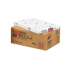 王子製紙 PODグロスコート158 A3 158g PODGL158-A3 1冊(250枚) h01