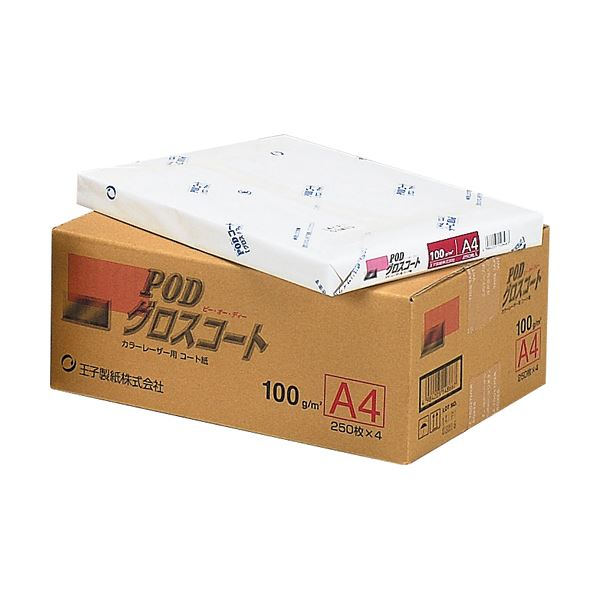 (まとめ) 王子製紙 PODグロスコート158 A4 158g PODGL158-A4 1冊(250枚) ×2セット