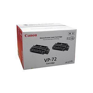キヤノン Canon VP-72 トナーカートリッジ 3845A018 1箱(2個) h01