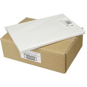 TANOSEE マルチプリンターラベル スタンダードタイプ A4 20面 74.25×42mm 1冊(100シート) 【×5セット】 h01