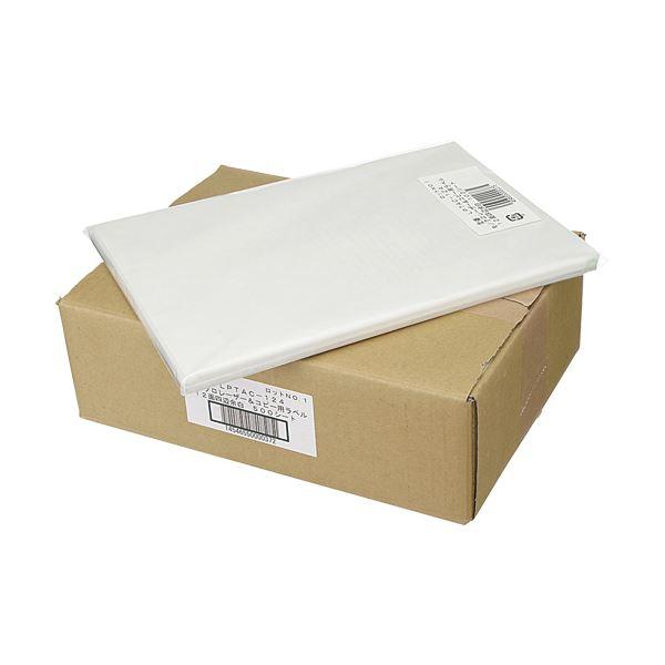 TANOSEE マルチプリンターラベル スタンダードタイプ A4 20面 74.25×42mm 1冊(100シート) 【×5セット】f00
