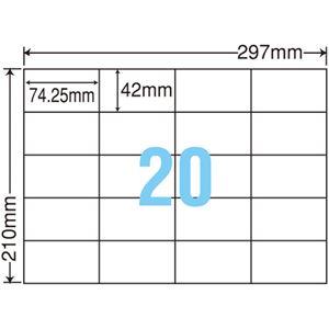 TANOSEE マルチプリンターラベル スタンダードタイプ A4 20面 74.25×42mm 1冊(100シート) 【×5セット】 h02