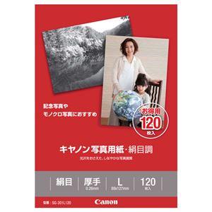 (まとめ) キヤノン Canon 写真用紙・絹目調 印画紙タイプ SG-201L120 L判 1686B002 1冊(120枚) 【×3セット】