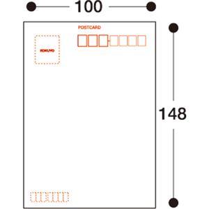 コクヨ カラーレーザー&カラーコピー用はがき用紙 セミ光沢紙 郵便番号欄あり LBP-FH2635 1冊(100枚) 【×5セット】 h02