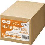 (まとめ) TANOSEE レーザープリンター用 はがきサイズ用紙 しろ 1冊(500枚) 【×4セット】