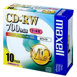 (まとめ)マクセルデータ用CD-RW700MB4倍速ホワイトプリンターブル5mmスリムケースCDRW80PW.S1P10S1パック(10枚)【×3セット】